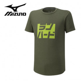 Tee-shirt MIZUNO Athletic Runbird Kaki Hommes